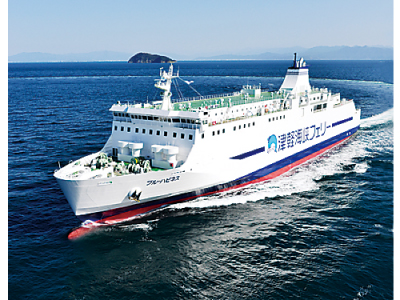 津軽海峡フェリー賞 青森〜函館航路 片道ペア乗船券
